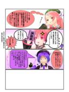 お悩みモモさん3コマ目【第1回リレー漫画ランダムマッチ】