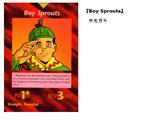 淫夢ナティカード Boy Sprouts