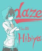 daze/ヒビヤ