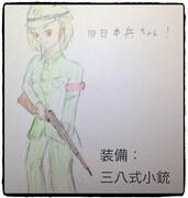 旧日本兵ちゃん