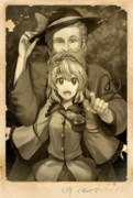 ハルトマンと妖怪少女