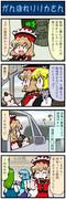 がんばれ小傘さん 1300