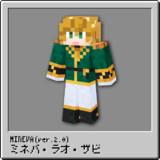 【ミネバ】ミネバスキン Ver.2.0【Minecraft】