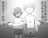【PQ】審問法廷