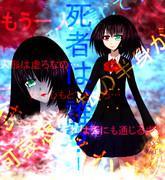 Another-Mei Misaki- ~Doll & Mei~