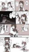 女性提督と赤加賀