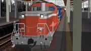 筑豊本線 最後の普通客車列車