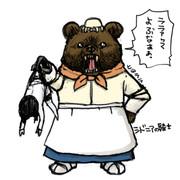 ヒ山ララ:MayuTube 30分お絵かき 2枚目