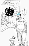 GTO (Great teacher Tadokoro)