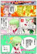 「ノークレームノーリターン」!?~逆襲編~ THE アニメ 1ページ目
