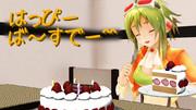 誕生日おめでとう~^^