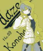 daze/コノハ