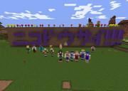 【第6回東方ニコ童祭】みんなで協力!?古明地さとりの異世界記録【Minecraft】