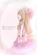 泣きたい時は泣けばいい