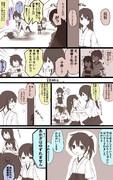 女性提督と赤加賀その2