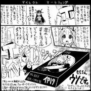 【艦これ】WL【宣伝】