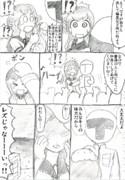 大井さんがレズ扱いされる漫画 『 Out & In 』(4)