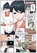 鳳翔32歳と夕張30歳【2014/07/02】
