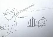 「夏だ 海だ スイカ割りだ」 by マータリ