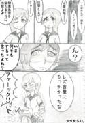 大井さんがレズ扱いされる漫画 『 Out & In 』(終)
