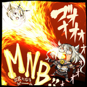 【艦これ】MNB【ネタ】