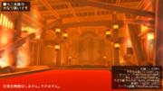 【MMD戦国BASARA】ミニ本能寺ステージ(配布停止)