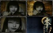 零 綺麗に撮れた画像集 月蝕の仮面編
