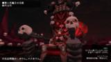 【MMD戦国BASARA】第六天魔王の玉座と家紋(配布停止)