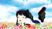 お花畑の潮ちゃん