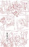 ラブライブ漫画1