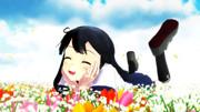 お花畑の潮ちゃん (まとも)