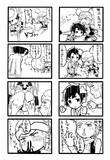 無二(宴とか)と下針の4コマ漫画