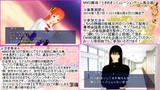 【MMD銀魂】ときめきシミュレーションゲーム風企画!