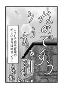 しれーかん電 4