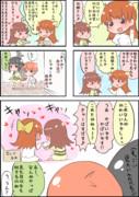 【艦これ四コマ】でふぉるめだぞぇ!『ご』