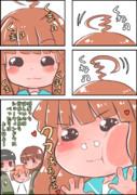 【艦これ四コマ】でふぉるめだぞぇ!『なな』
