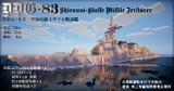 【minecraft】DDG-83 不知火級ミサイル駆逐艦