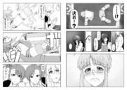 無尽合体キサラギ・妄想漫画ー37話 relationsー 32~33P