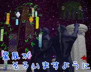 七夕 in インスマス