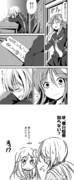 艦これ漫画37
