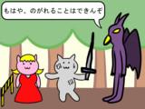 【GIF】覚醒