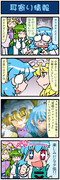 がんばれ小傘さん 1316