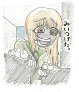目力ガール大井さん