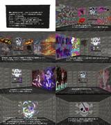 【MMD】グラフィティっぽいステージ配布