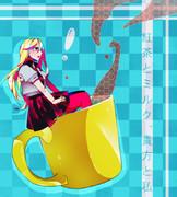 紅茶とミルク、貴方と私