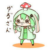 らいち♪=サン