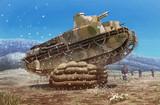 国産戦車への歩み