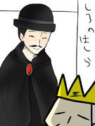 マイン・フェンフ[大臣]