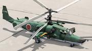 KA-50 JPN