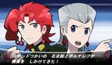 【ポケモン】花京院とポルナレフ【トレーナー風】